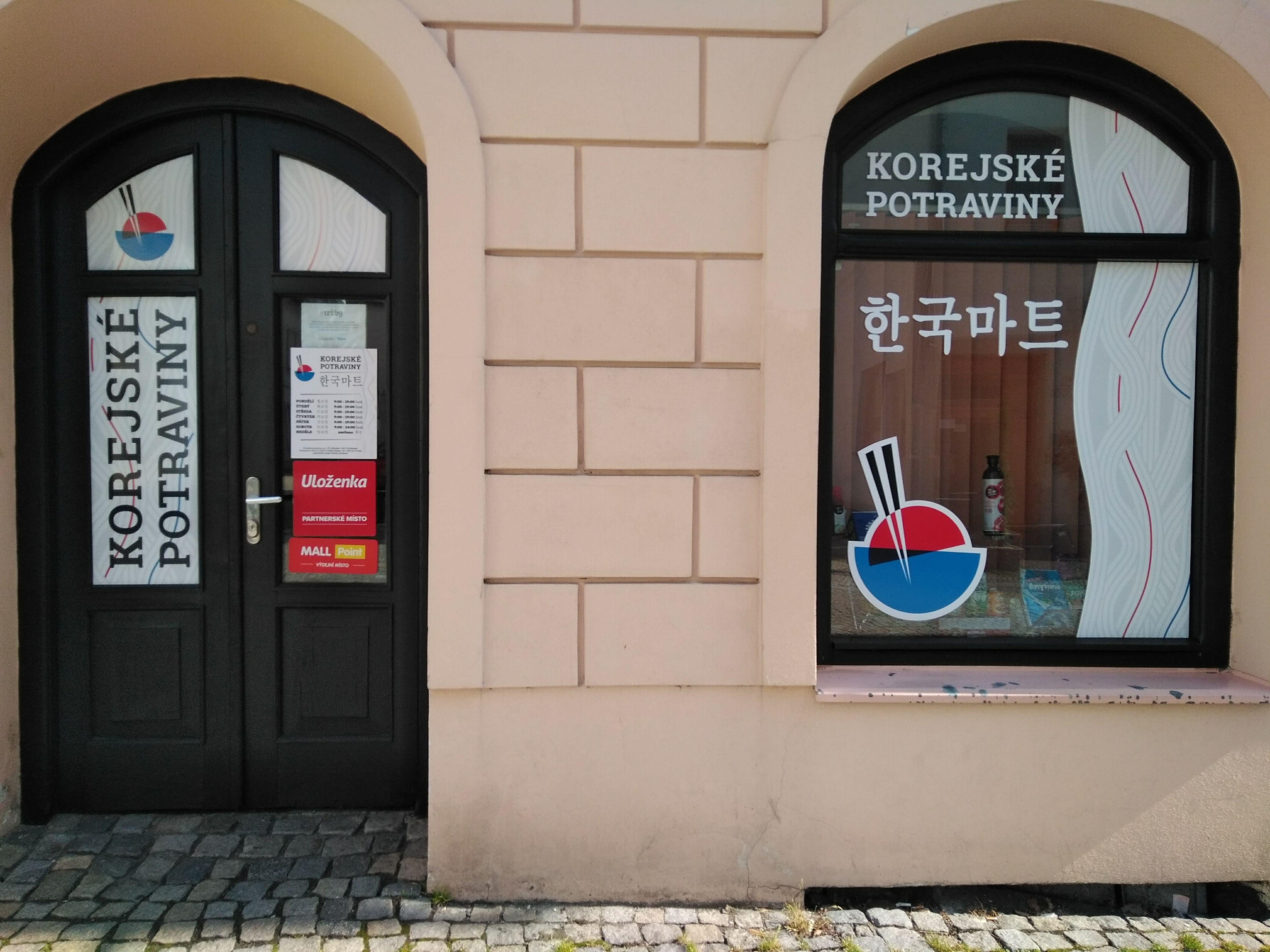Pobočka Frýdek-Místek, Farní 15 (Korejské potraviny)