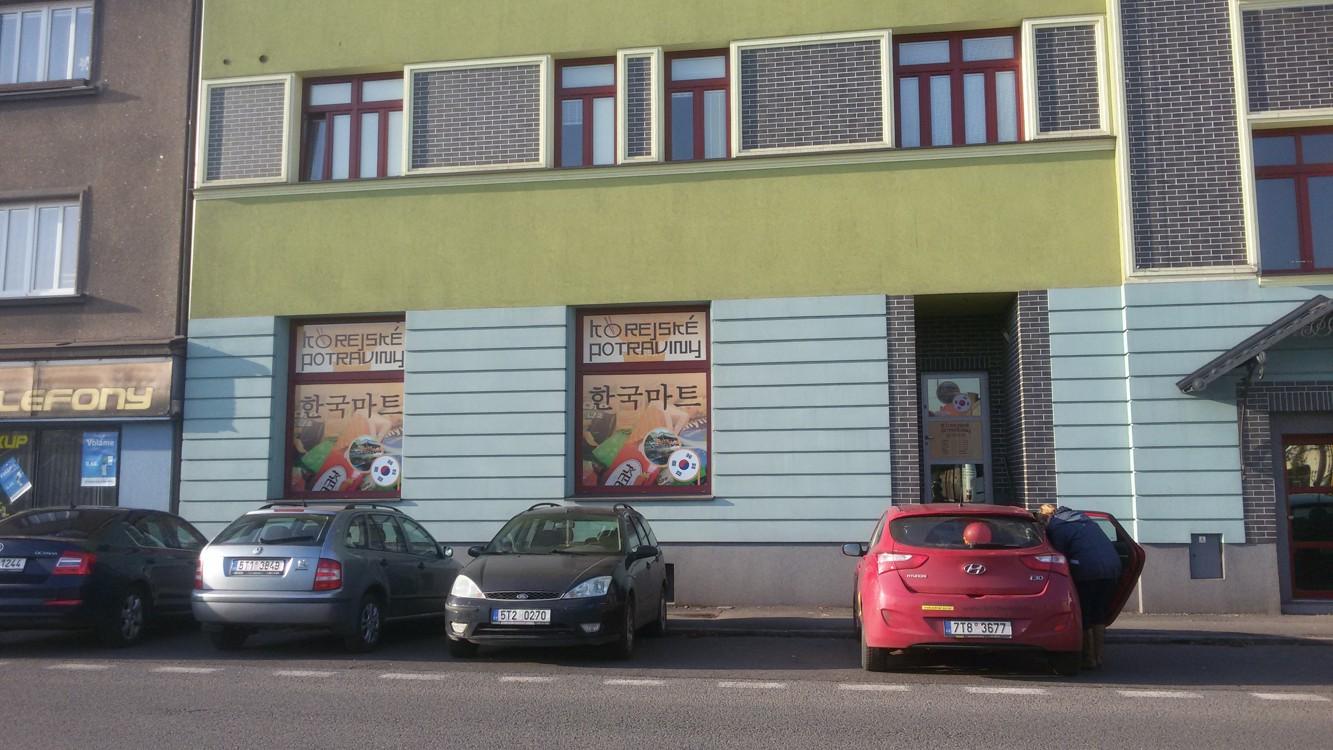 Pobočka Český Těšín, Frýdecká 8 (Korejské potraviny)